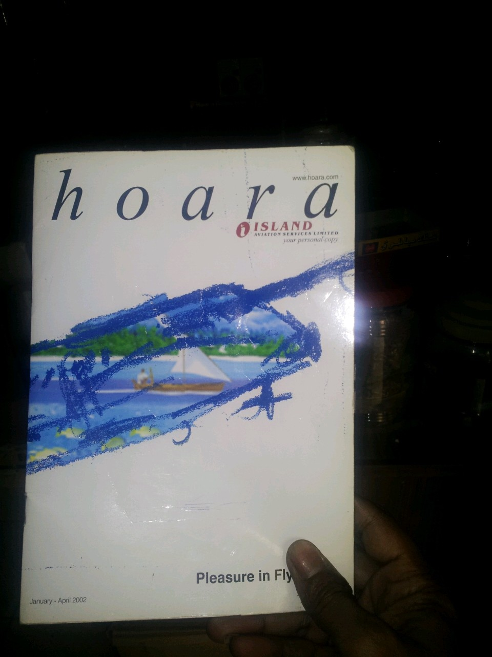 hoara cover-49778581